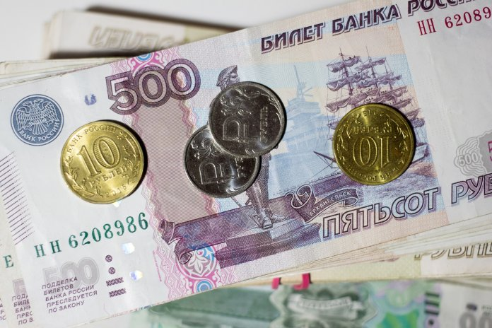 Digital Russian Ruble and Russian Banks